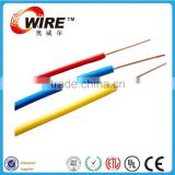 Owire Blue red yellow 75 New PVC Jacket HD-PE Insulation one core single strand twisted bare copper 0.813mm 450/750V power cord