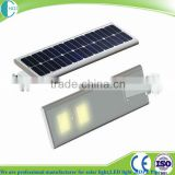 high efficiency 30w all in one integrated solar street light for street road park lot lighting