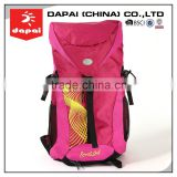Quanzhou dapai 2015 new design internal frame outdoor camping storage bags 40 liter camping bag