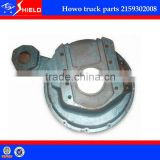 High Quality China Factory Howo Truck Parts Of Clutch Housing 2159302008 For Sinotruck Howo