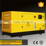 Lovol Power water cooled Silent type Diesel generator 30 kva