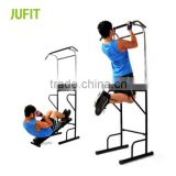 Hot sale multi-function total sports america home gym