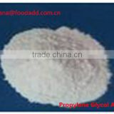 High Quality Additives Propylene Glycol Alginate Food Grade