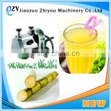 2016 new model Sugarcane juice extruder machine/commercial sugarcane juicer(email:millie@jzzhiyou.com)