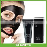 PILATEN Blackhead Remover Tearing Style Deep Cleansing Purifying Peel Off The Black Head