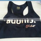 2012 new fashion nylon sports yoga bra for women