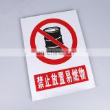Wholesale Cheap Personal Logo Printed Square Shape Aluminum Custom Safty Sign With Holder On Back