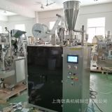 Hanging Ear Coffee Inner and Outer Bag Packing Machine