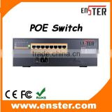 8 port 1000M POE switch,Network POE Switches