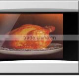 National home appliances Made in China microwave oven cooker home appliance home style with CE ROHS CERT
