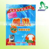 Colorful compound three side seal bag for washing powder