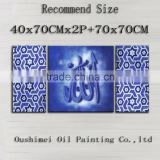Pop Designed Hot Selling High Quality Abstract Blue Calligraphy Oil Painting On Canvas Handmade Blue Islamic Artwork For Home