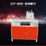Blade Sharpening Machine for Crusher/Shredder