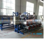 Cushion gum cooling machine/Thin rubber sheet cooling machine