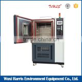 TGDW Constant environmental test equipment, Temperature humidity climatic chamber supplier, High low temperature test chamber