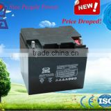 lead acid battery 12v38ah deep cycle maintenace free rechargeable battery for UPS/car/solar power
