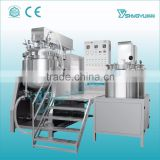Guangzhou Shangyu alibaba supplier factory price homogenizing cosmetic cream vacuum emulsifying mixer