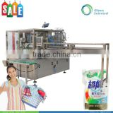 New style Rotary Type Automatic fruit shape juice pouch filling sealing packing machine