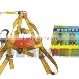 Industrial safety belt / full body harness with plastic back support / safety lanyard