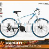 21 SP front suspension/ disc brake womens mountain bicycles (PW-M26127)
