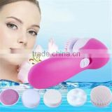 5 in 1 Beauty Care Massage Multifunction Electric Face Cleansing Brush, Skin Care Face Massager Quality Choice