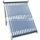 Vacuum tube heat pipe solar collector with reflectors, Super conductive copper pipe solar collector