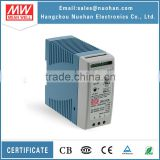60W single output power supply with battery charger DRC-60B uninterrupted power supply (ups)