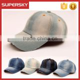 A-1337 Stylish Denim Jeans Fashion Cap Jeans Baseball Hat for Summer Fashion Denim Baseball Cap