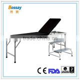 BS - 775 Best Price Patients Examination Bed Clinic Examination Beds                                                                         Quality Choice