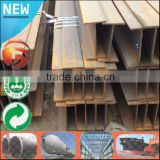 China Supplier h beam weight chart steel i beams sizes for sale
