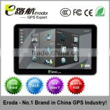 car navigation and software programs,600HZ,Windows CE 6.0 128M,built in 4GB with FM,Bluetooth AV-IN function