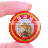 essential menthol cold balm 3g/chinese essential oil balm
