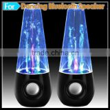 Water Show Fountain Bluetooth Dual Speaker System with Powerful Sound & Dancing Water