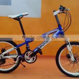 2016 new model/for child or women/China bike factory wholesale mountain bikes/disc brake/ inch mountain bicycle/MTB bike