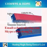 Impact Bed for Conveyor Loading Point/UHMWPE Capped Rubber Impact Bar/flame retardant impact bar