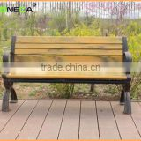 Anti-fading double patio bench wpc outdoor furniture popular garden chair