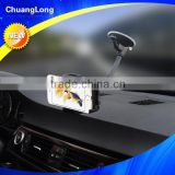 Salable one hand release flexible gooseneck design windshield fly car holder