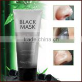 Super Quality Herb Active Carbon Charcoal Peel Off Blackhead Removal Face Mask Free pore black head pore strips