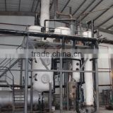 5-2000t hydrogenated palm oil machine | palm kernel oil extraction machine from palm fruit to refined palm oil