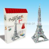 newly-developed 3D painting paper puzzle for kids LT8884A
