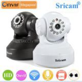 Sricam SP005 1.0 Megapixel HD Camera Module 720P Extreme HD Camera Wireless IP Wifi Mini HD Camera