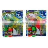 new kids toys for 2012 ,toy bubble machine