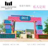 ML container bar office house business design from China