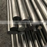 17-4ph stainless steel round bar 30mm