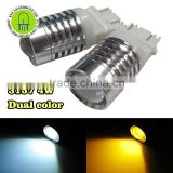 Super Bright White/Amber 4W High Power 3157 3057 3155 3357 3457 4157 Switchback LED Bulbs For Front Turn Signal Lights