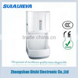 high speed uv light hand dryer for toilet