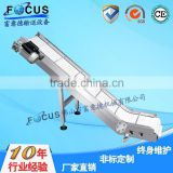 finished product transporting machines / products conveyor /belt loader