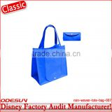 Disney factory audit manufacturer's laminated non-woven shopping bag 142067