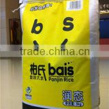 wholesale rice/rice packaging design/pp woven rice bag with handle