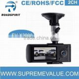 140 degree 2 camera gsm car dvr video recorder with gps navigation with 2.7 inch LCD screen